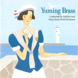 ユーミン・ブラス (Yuming Brass)
