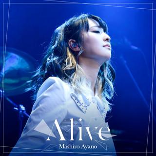 Alive (アライブ)