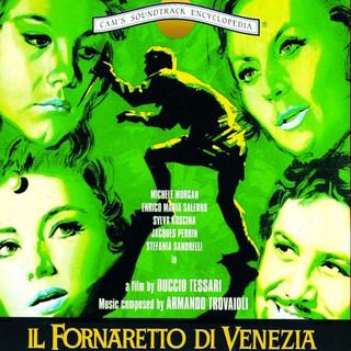 Il Fornaretto DI Venezia (Original Motion Picture Soundtrack)