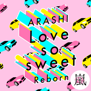 Love So Sweet:Reborn