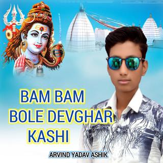Bam Bam Bole Dewghar Kashi