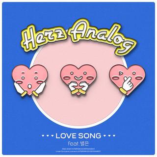 Love Song (Feat. Byeol Eun)