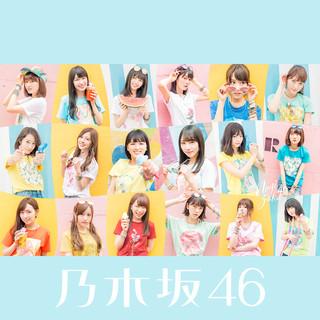 蜃景 (Complete Edition)