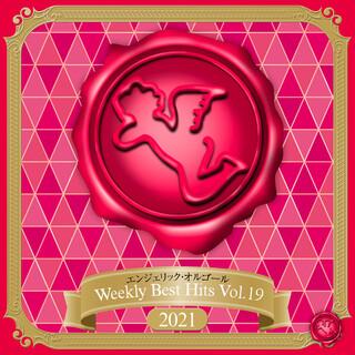 Weekly Best Hits, Vol.19 2021(オルゴールミュージック) (Weekly Best Hits, Vol. 19 2021(Music Box))