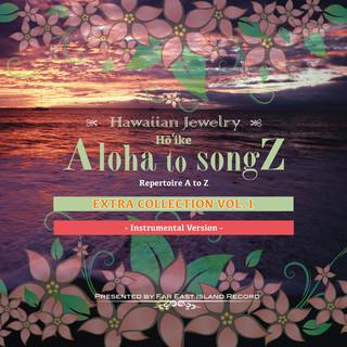 ホイケ アロハ トゥ ソングス エクストラコレクション01 カラオケバージョン (Hoike Aloha to songZ EXTRA COLLECTION Volume 01 - Instrumental Version -)
