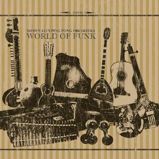 World Of Funk