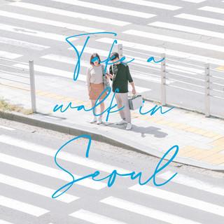 首爾兜圈 (Take a walk in Seoul)