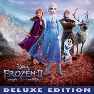 Frozen 2 (Thai Original Motion Picture Soundtrack / Deluxe Edition)