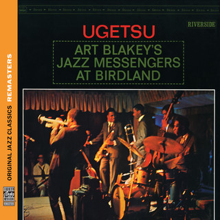 Ugetsu (Original Jazz Classics Remasters)
