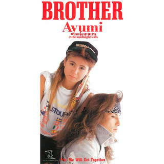 Brother (2019 Remastered)