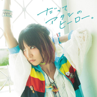 Datte Atashino Hero - EP