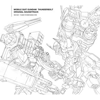 オリジナル・サウンドトラック「機動戦士ガンダムサンダーボルト」 (Mobile Suit Gundam Thunderbolt (Original Soundtrack))