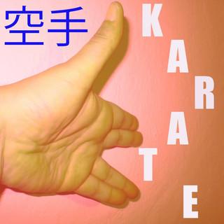 Музыка Для Карате Vol. 5