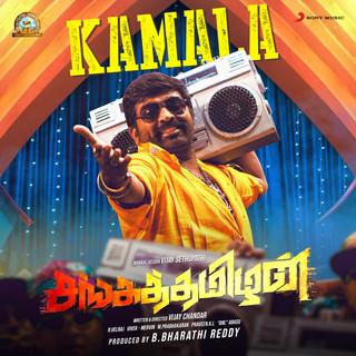 Kamala (From