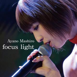 Focus Light (フォーカスライト)