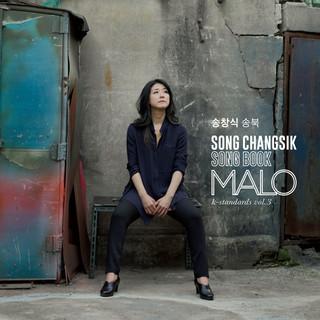 Song Changsik Song Book (송창식 송북)