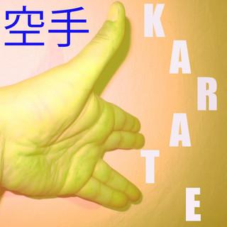 Музыка Для Карате Vol. 6