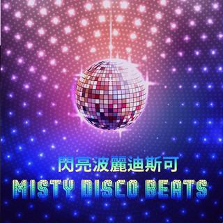 閃亮波麗迪斯可 Misty Disco beats