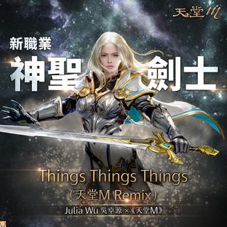 Things Things Things (天堂M Remix)
