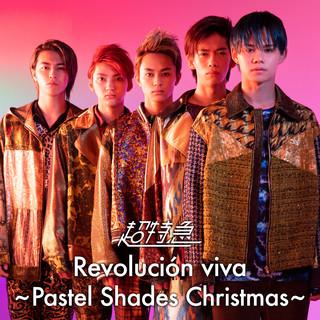 BULLET TRAIN ARENA TOUR 2019-2020「Revolucion viva~Pastel Shades Christmas~」(Live) (Bullet Train Arena Tour 2019 2020 Revolucion Viva Pastel Shades Christmas (Live))