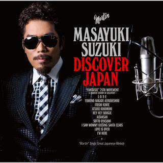 DISCOVER JAPAN (ディスカヴァージャパン)