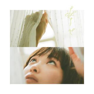 幸せ - EP - (Shiawase - EP)
