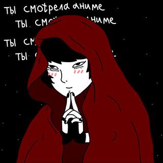 Ty Smotrela Anime (Rock Version)