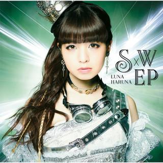 S×W EP (SXW EP)