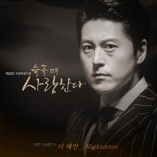슬플 때 사랑한다 OST Part.3 (Love In Sadness OST Part.3)