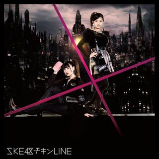 膽小鬼 LINE (Type - B)