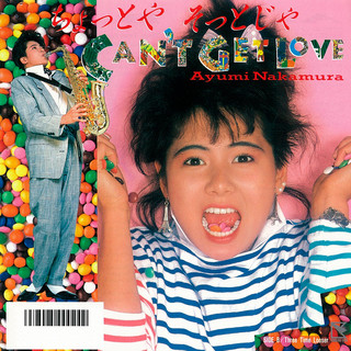 Chotto Ya Sotto Ja Can\'t Get Love (2019 Remastered)