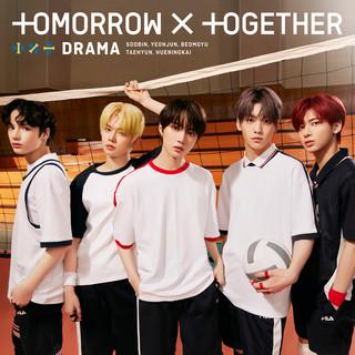 Drama (Japanese Ver.) (Drama (Japanese Version))