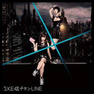 膽小鬼 LINE (Type - C)