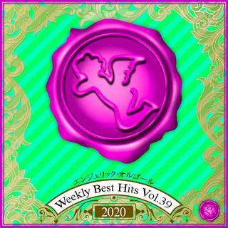 Weekly Best Hits Vol.39 2020(オルゴールミュージック) (Weekly Best Hits Vol. 39 2020(Music Box))