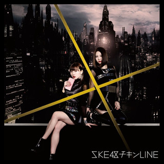 膽小鬼 LINE (Type - D)