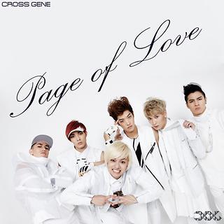 Page Of Love (Korean Ver.)