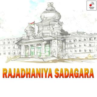 Rajadhaniya Sadagara