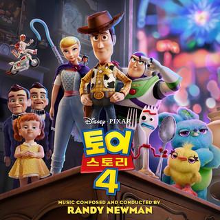 Toy Story 4 (Korean Original Motion Picture Soundtrack) (玩具總動員4電影原聲帶 (韓文版))