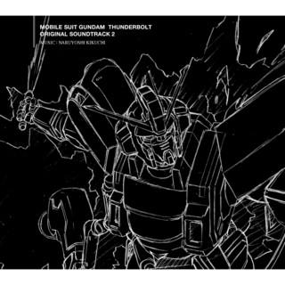 オリジナル・サウンドトラック「機動戦士ガンダムサンダーボルト」2 (Mobile Suit Gundam Thunderbolt 2 (Original Soundtrack))