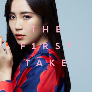 白雪姫 - From THE FIRST TAKE (シラユキヒメフロムザファーストテイク)
