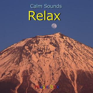 オルゴール作品集 Relax VOL-20 (A Musical Box Rendition of Relax Vol-20)
