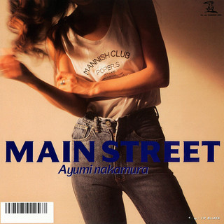 Main Street (2019 Remastered)
