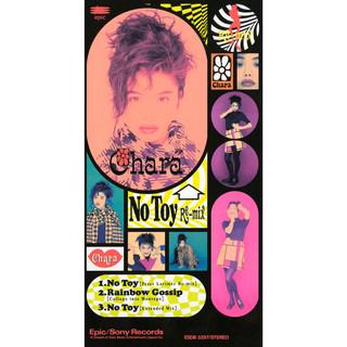 No Toy (Re - Mix) (ノートーイリミックス)
