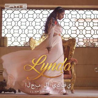 L\'amour Ne Suffit Pas (Version Arabe)