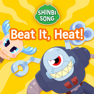 < Sing Along With Shinbi ! > Beat It, Heat !