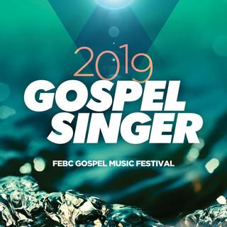 2019 福音歌手 (Febc Gospel Music Festival)