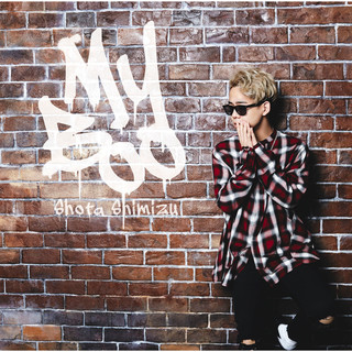 My Boo (Acoustic Ver.) (My Boo Acoustic Version)