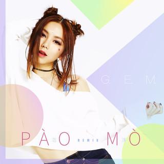 泡沫 (PÀO MÒ Remix)