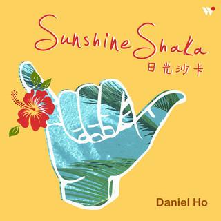 日光沙卡 - 吉他彈唱精選 (Sunshine Shaka - Best of Daniel Ho's Guitar & Vocal Hits)