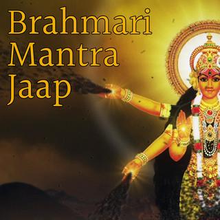 Brahmari Mantra Jaap